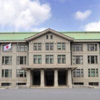 宮内庁病院とは何、場所はどこ?一般人も受診できる条件はこれだ!!